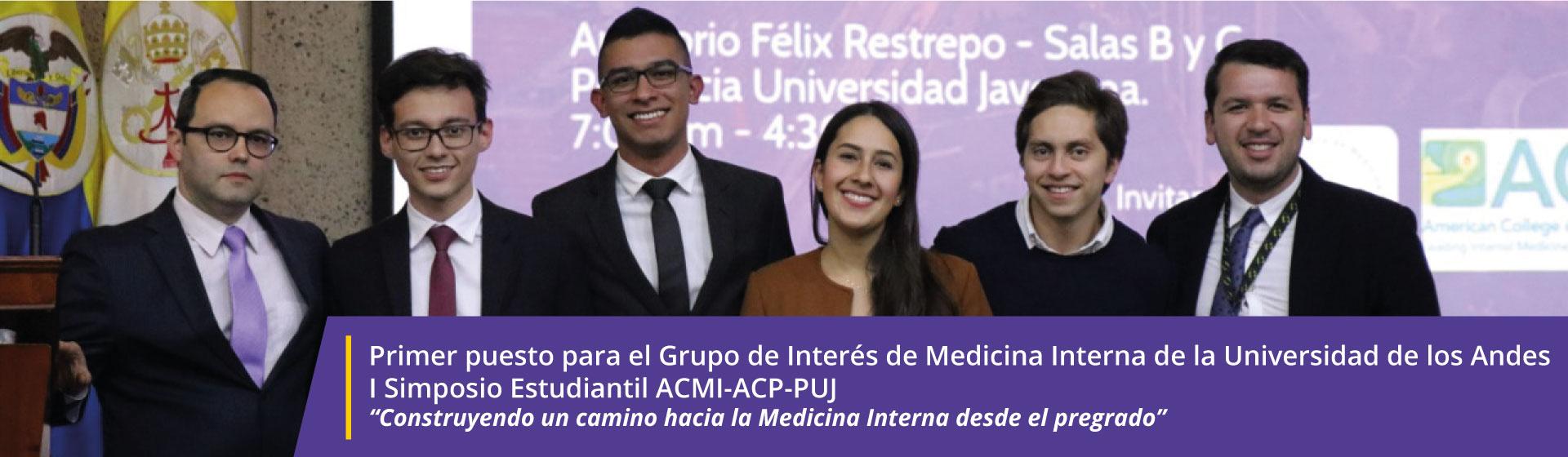 Primer puesto para El Grupo de Interés de Medicina Interna de la Universidad de los Andes